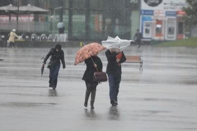 AKOM'dan İstanbul'a Fırtına Ve Yağmur Uyarısı