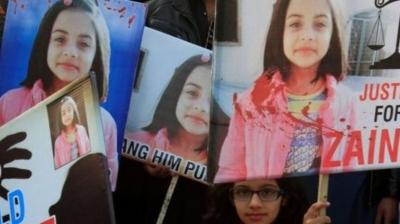 Pakistan İdam Kararı Verdi! 6 Yaşındaki Kız Çocuğuna Tecavüz Edip Öldüren Sapık İdam Edilecek