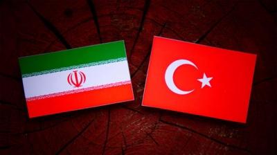 """Türkiye'den İran'daki Olaylara İlişkin İlk Açıklama! """"Endişe Duyuyoruz"""""""