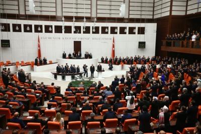 Cumhurbaşkanı Recep Tayyip Erdoğan'ın Yemin Törenini İzleyen İsimler Dikkat Çekti