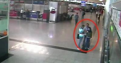 DHKP-C'li Kadın Terörist Atatürk Havalimanı'nda Yakalandı!