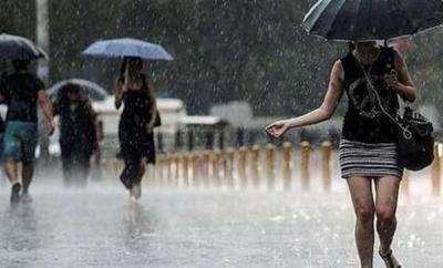 Dikkat! Meteoroloji'den Yeni Uyarı Geldi, Bu Bölgelerde Yaşayanlar Önlem Alsın