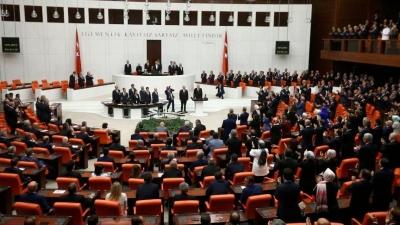 Erdoğan Yemin Ederken Büyük Saygısızlık! 4 Parti Yemin Töreni Sırasında Ayağa Kalkmadı