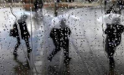 Meteoroloji Yarın İçin Uyardı: Çok Şiddetli Geliyor, Önlem Alın