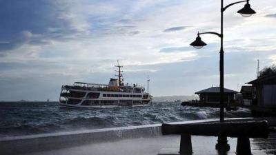 Meteorolojiden İstanbul'a Korkutan Uyarı! Ani Sel Baskını Ve Çatı Uçmalarına Dikkat