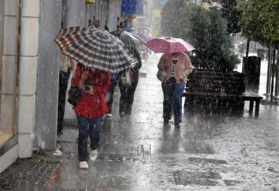 Meteoroloji'den Korkutan Uyarı! Sağanak Yağış Doğal Afete Sebep Olabilir