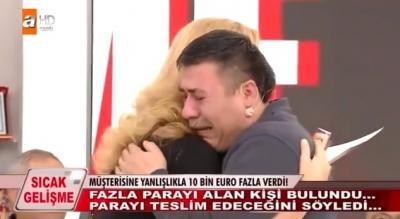 Müge Anlı 17 Ocak 2018 Son Bölümde 10 Bin Euro Fazla Ödeme Yaptığı İçin Hüngür Hüngür Ağlayan Veznedarın Yüzü Güldü!
