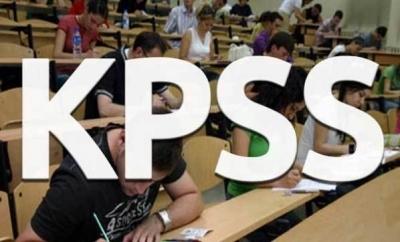 Öğrenciler Dikkat! ÖSYM Uyardı, O Saati Geçenler Sınava Alınmayacak