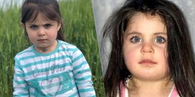 Ortaya Çıktı! Kayıp Leyla Aydemir'in Amcasını Arayarak 'Başınız Sağolsun' Diyen Kişinin Kimliği Herkesi Şaşkına Çevirdi