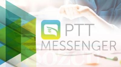 PTT Messenger Nereden ve Nasıl İndirilecek? Yerli ve Milli Whatsapp Olarak Tanıtılan PTT Messenger Özellikleri, Ne Zaman Kullanıma Açılacak?