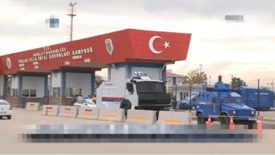 Son Dakika! Ankara'da 4 FETÖ'cü Duruşma Salonundan Kaçtı