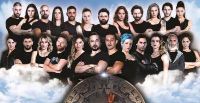 Survivor 2017 23 Mayıs Kim Elendi? İlhan Mansız Mı, Adem Mi, Ogeday Mı, Volkan Mı Adaya Veda Etti?