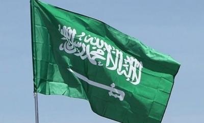 Suudi Arabistan'dan Flaş Açıklama: Karşılık Veririz