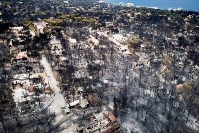 Yunanistan'da 82 Kişinin Öldüğü Yangının Çıkış Nedeni Belli Oldu